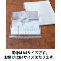 アスクル OPP袋フタ付(シール付) B4用 1セット(500枚:100枚入×5袋)