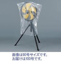 大型規格袋(ポリ袋) LDPE・透明 0.031mm厚 100号 1000mm×1200mm 1セット(100枚:20枚入×5袋) 伊藤忠リーテイルリンク