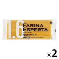 ファリーナエスペルタ 1kg 2袋