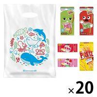 お菓子のショルダーバッグ<こども支援パッケージ>1箱(20セット)江崎グリコ オリジナル