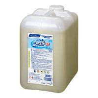 花王 アクシャルニュースターLS 13kg 1個 食器洗浄機用洗浄剤