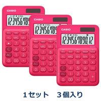 カシオ計算機 カラフル電卓 ビビットピンク MW-C20C-RD-N 1セット(3個入)
