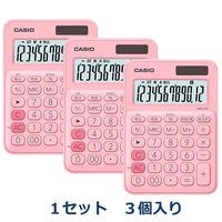カシオ計算機 カラフル電卓 ペールピンク MW-C20C-PK-N 1セット(3個入)