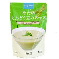 カルディコーヒーファーム スープスープ 冷たいえんどう豆のスープ 160g