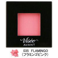 035(FLAMINGO)