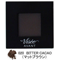 020(BITTER CACAO)