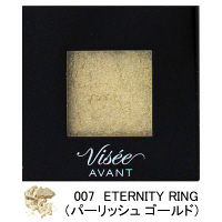 007(ETERNITY RING)