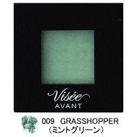 009(GRASSHOPPER)