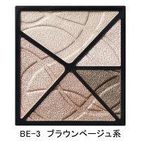 BE-3(ブラウンベージュ系)