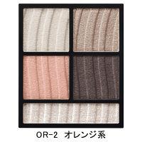OR-2(オレンジ系)