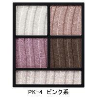 PK-4(ピンク系)
