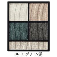 GR-6(グリーン系)