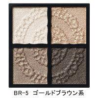 BR-5(ゴールドブラウン系)