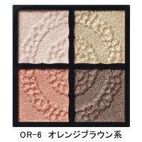 OR-6(オレンジブラウン系)