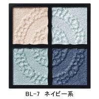 BL-7(ネイビー系)