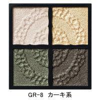 GR-8(カーキ系)
