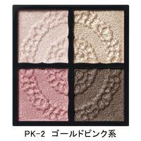 PK-2(ゴールドピンク系)