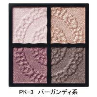 PK-3(バーガンディ系)