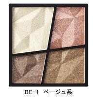 BE-1(ベージュ系)