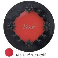 RD-1(ピュアレッド)