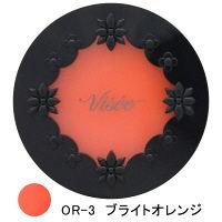 OR-3(ブライトオレンジ)