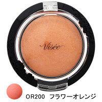 OR200(フラワーオレンジ)