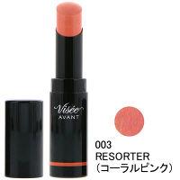 003(RESORTER)