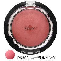 PK800(コーラルピンク)