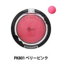 PK801(ベリーピンク)