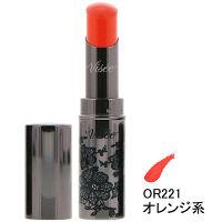 OR221(オレンジ系)