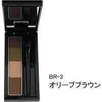 BR-3(オリーブブラウン)
