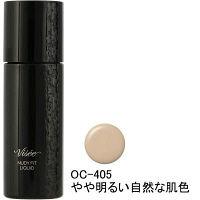 OC-405 やや明るい自然な肌色