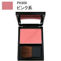PK800 ピンク系