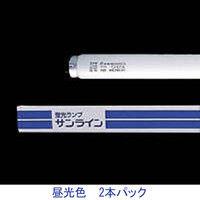 日立 直管蛍光ランプ サンライン 40W形 ラピッドスタート形 昼光色 FLR40SD/M/36・2P 1箱(2本入)