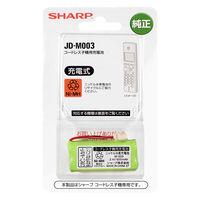 シャープ コードレス子機用充電池 JD-M003 1台