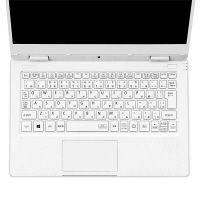 エレコム(ELECOM) キーボード防塵カバー/TOSHIBA/dynabook RX/13.3inch PKB-DBRX1 1個 (直送品)