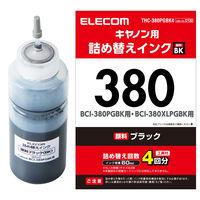 エレコム 詰替えインク/キヤノン/BCI-380対応/ブラック(4回分) THC-380PGBK4 1個 (直送品)