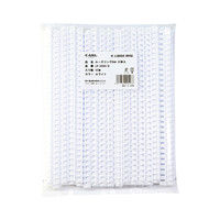 カール事務器 ルーズリング 10mm ホワイト LR-30105-W 1個(50本入)(直送品)
