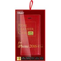 ナカバヤシ iPhone 7用 リアルレザーケース レッド SMC-IP1606R 1個 (直送品)