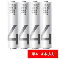 【旧品(在庫限り)】アスクル ハイパワーアルカリ乾電池 単4形 LR03PRO(4S)ASK 1パック4本入 ミシン目入りシュリンクパック