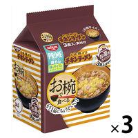 日清食品 お椀で食べるチキンラーメン 3食パック×3個