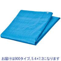 「現場のチカラ」 ブルーシート(アルミハトメ) 900タイプ薄手 5.4×7.2m アスクル