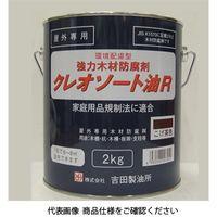 吉田製油所 クレオソートR 2Kg こげ茶 4932292007251 1セット(12000g:2000g×6缶)(直送品)