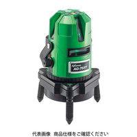 アックスブレーン AX 高輝度グリーンレーザー墨出し器 AG-765T 1本(1台)(直送品)