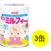 【0ヵ月から】明治ミルフィーHP 850g 1セット(3缶) 明治 粉ミルク