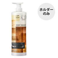 RoomClip商品情報 - スマートホルダー ボディウォッシュ用 Woody(ウッディ)No.507 花王