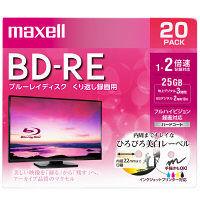 マクセル 録画用BD-RE 25GB 130分 1-2倍速 20枚Pケース ひろびろ美白レーベル BEV25WPE.20S 1パック(20枚入)の画像