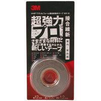 スリーエム ジャパン 3M 超強力両面テープ VHB アクリルフォーム構造用接合テープ 接合維新 幅12mm×長さ1.5m 1巻