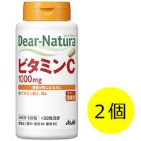 ディアナチュラ(Dear-Natura) ビタミンC 1セット(60日分×2個) アサヒグループ食品 サプリメント