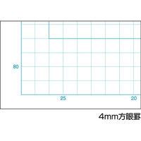 日本ノート FAX原稿用紙 B4 5ミリ方眼罫 FX255 1冊(直送品)
